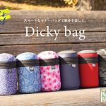 Dicky bag